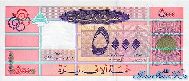http://homonumi.ru/pic/n/Lebanon/P-71-f.jpg