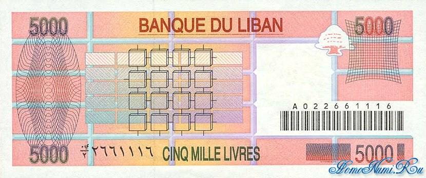 http://homonumi.ru/pic/n/Lebanon/P-71b-b.jpg