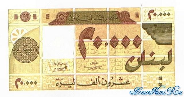 http://homonumi.ru/pic/n/Lebanon/P-72-f.jpg