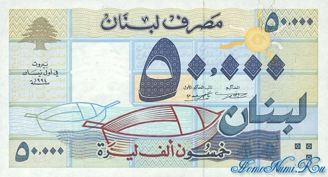 http://homonumi.ru/pic/n/Lebanon/P-73-f.jpg