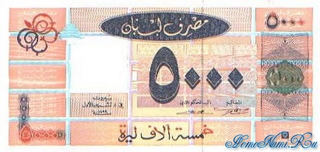 http://homonumi.ru/pic/n/Lebanon/P-75-f.jpg