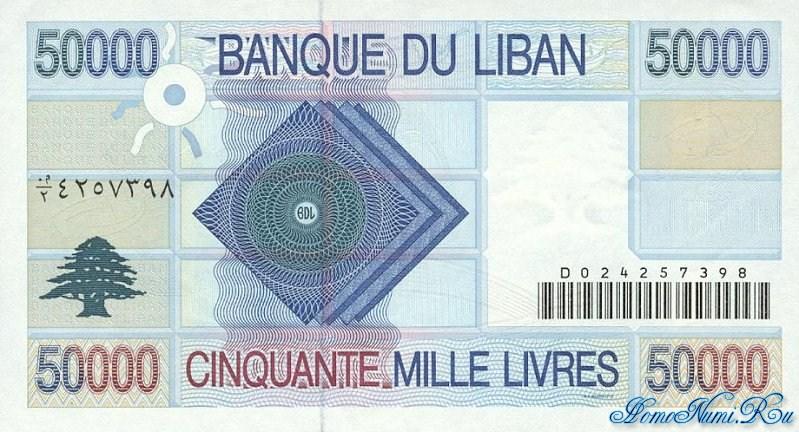 http://homonumi.ru/pic/n/Lebanon/P-77-b.jpg