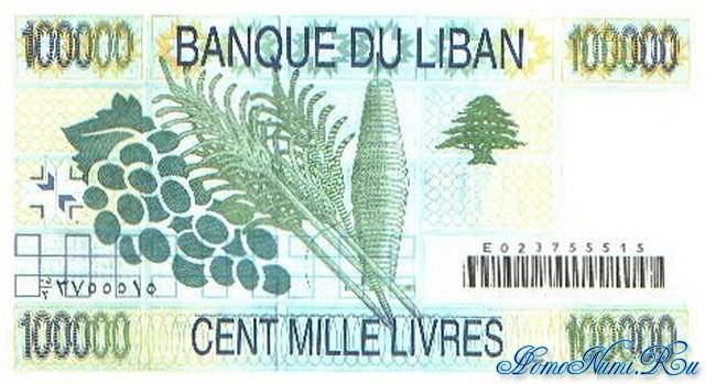 http://homonumi.ru/pic/n/Lebanon/P-78-b.jpg