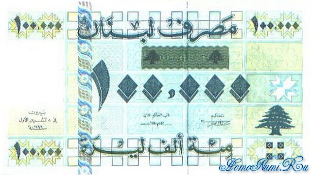http://homonumi.ru/pic/n/Lebanon/P-78-f.jpg
