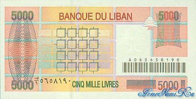 http://homonumi.ru/pic/n/Lebanon/P-79-b.jpg