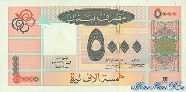 http://homonumi.ru/pic/n/Lebanon/P-79-f.jpg