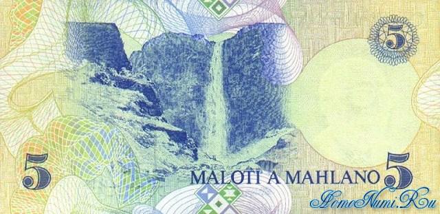 http://homonumi.ru/pic/n/Lesotho/P-10-b.jpg