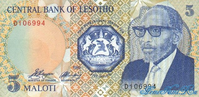 http://homonumi.ru/pic/n/Lesotho/P-10-f.jpg