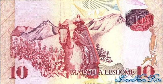 http://homonumi.ru/pic/n/Lesotho/P-11a-b.jpg