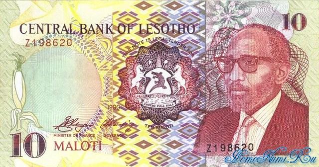 http://homonumi.ru/pic/n/Lesotho/P-11a-f.jpg