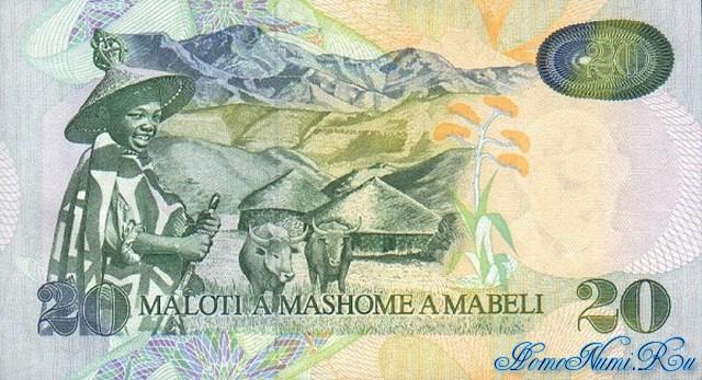 http://homonumi.ru/pic/n/Lesotho/P-12a-b.jpg