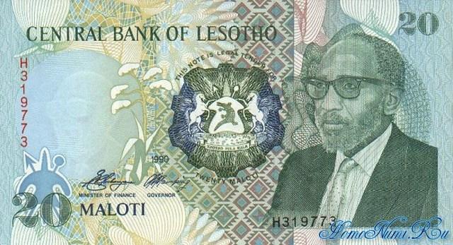 http://homonumi.ru/pic/n/Lesotho/P-12a-f.jpg