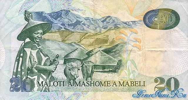 http://homonumi.ru/pic/n/Lesotho/P-12b-b.jpg