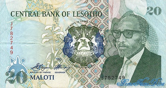 http://homonumi.ru/pic/n/Lesotho/P-12b-f.jpg