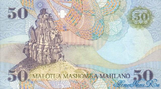 http://homonumi.ru/pic/n/Lesotho/P-13-b.jpg