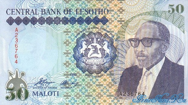 http://homonumi.ru/pic/n/Lesotho/P-13-f.jpg
