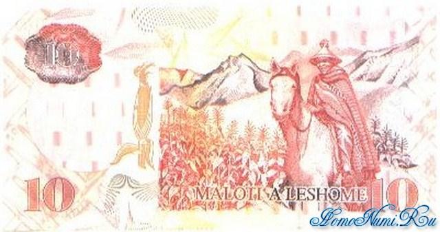 http://homonumi.ru/pic/n/Lesotho/P-15-b.jpg