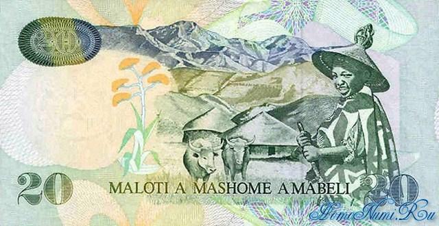 http://homonumi.ru/pic/n/Lesotho/P-16a-b.jpg