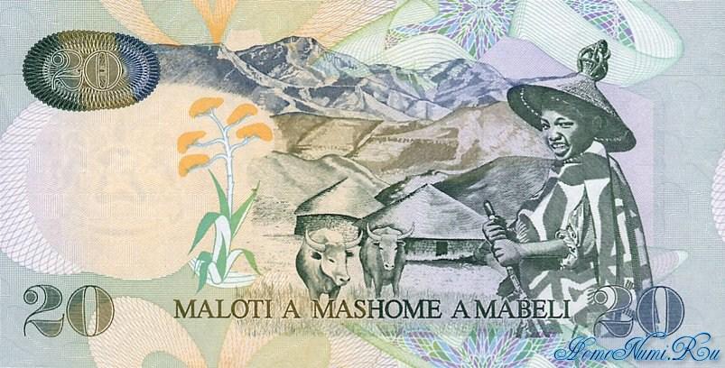 http://homonumi.ru/pic/n/Lesotho/P-16b-b.jpg