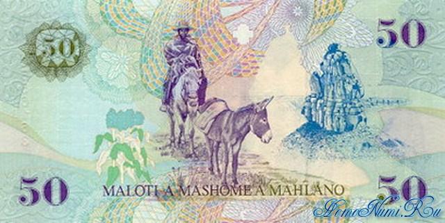 http://homonumi.ru/pic/n/Lesotho/P-17b-b.jpg