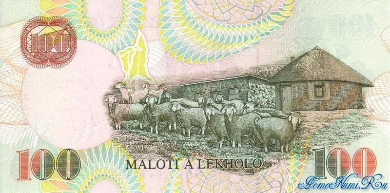 http://homonumi.ru/pic/n/Lesotho/P-18-b.jpg