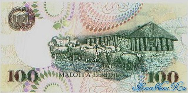 http://homonumi.ru/pic/n/Lesotho/P-19-b.jpg