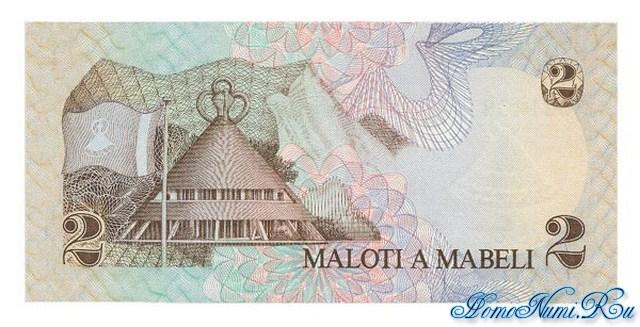 http://homonumi.ru/pic/n/Lesotho/P-1a-b.jpg