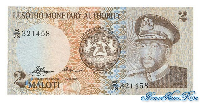 http://homonumi.ru/pic/n/Lesotho/P-1a-f.jpg