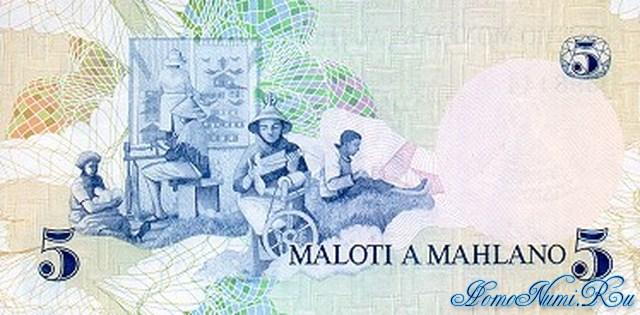 http://homonumi.ru/pic/n/Lesotho/P-2-b.jpg