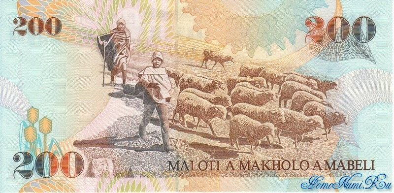 http://homonumi.ru/pic/n/Lesotho/P-20a-b.jpg