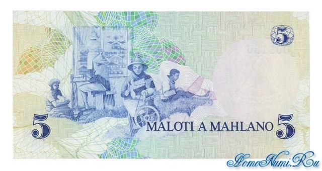 http://homonumi.ru/pic/n/Lesotho/P-2a-b.jpg