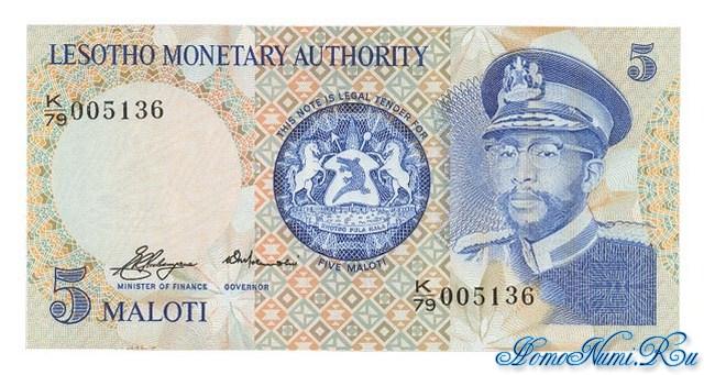 http://homonumi.ru/pic/n/Lesotho/P-2a-f.jpg