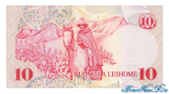 http://homonumi.ru/pic/n/Lesotho/P-3-b.jpg