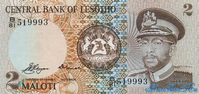 http://homonumi.ru/pic/n/Lesotho/P-4a-f.jpg