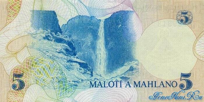 http://homonumi.ru/pic/n/Lesotho/P-5-b.jpg