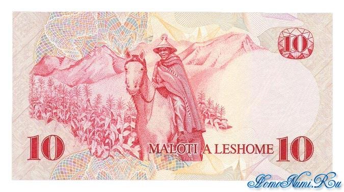 http://homonumi.ru/pic/n/Lesotho/P-6b-b.jpg