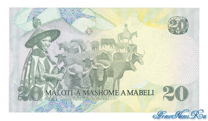http://homonumi.ru/pic/n/Lesotho/P-7b-b.jpg