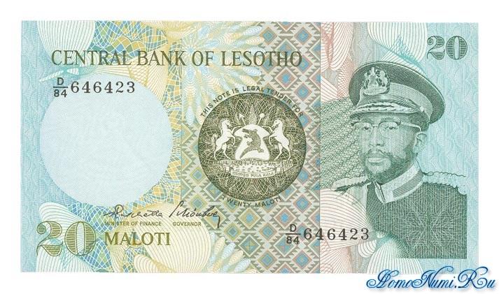 http://homonumi.ru/pic/n/Lesotho/P-7b-f.jpg