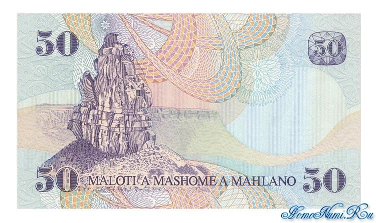 http://homonumi.ru/pic/n/Lesotho/P-8-b.jpg