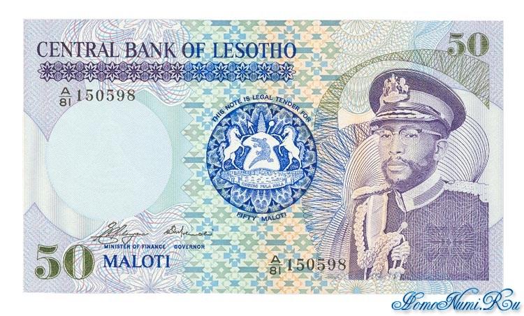 http://homonumi.ru/pic/n/Lesotho/P-8-f.jpg