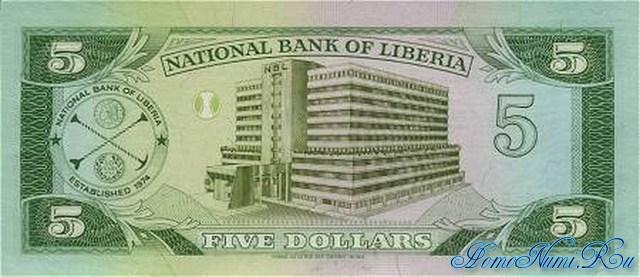 http://homonumi.ru/pic/n/Liberia/P-20-b.jpg