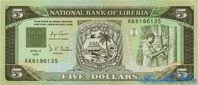http://homonumi.ru/pic/n/Liberia/P-20-f.jpg