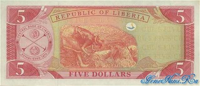 http://homonumi.ru/pic/n/Liberia/P-21-b.jpg