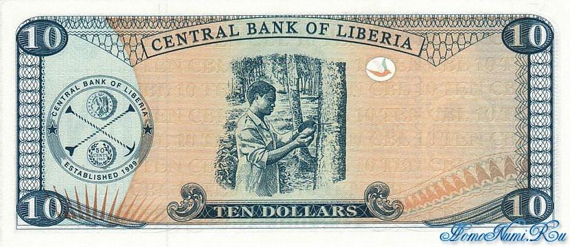 http://homonumi.ru/pic/n/Liberia/P-22-b.jpg