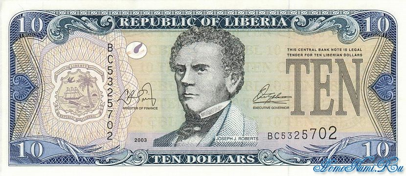 http://homonumi.ru/pic/n/Liberia/P-22-f.jpg