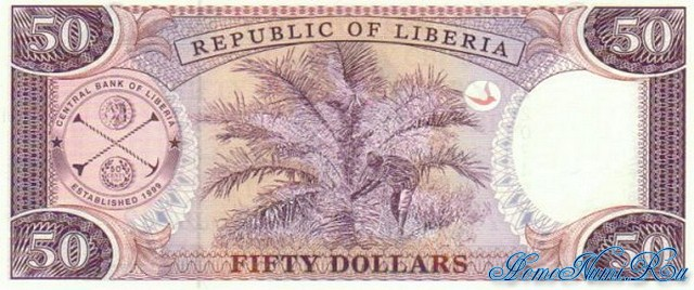http://homonumi.ru/pic/n/Liberia/P-24-b.jpg