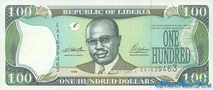 http://homonumi.ru/pic/n/Liberia/P-25-f.jpg
