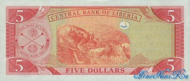http://homonumi.ru/pic/n/Liberia/P-26-b.jpg