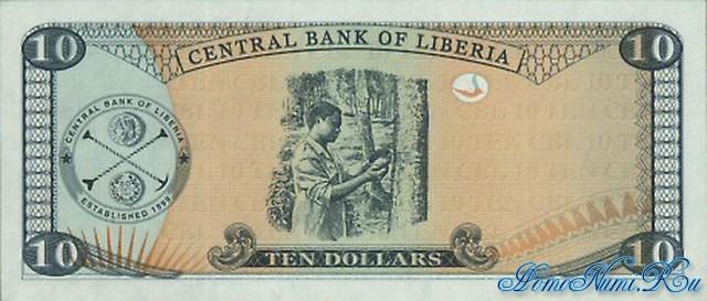http://homonumi.ru/pic/n/Liberia/P-27-b.jpg
