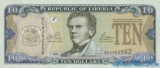 http://homonumi.ru/pic/n/Liberia/P-27-f.jpg